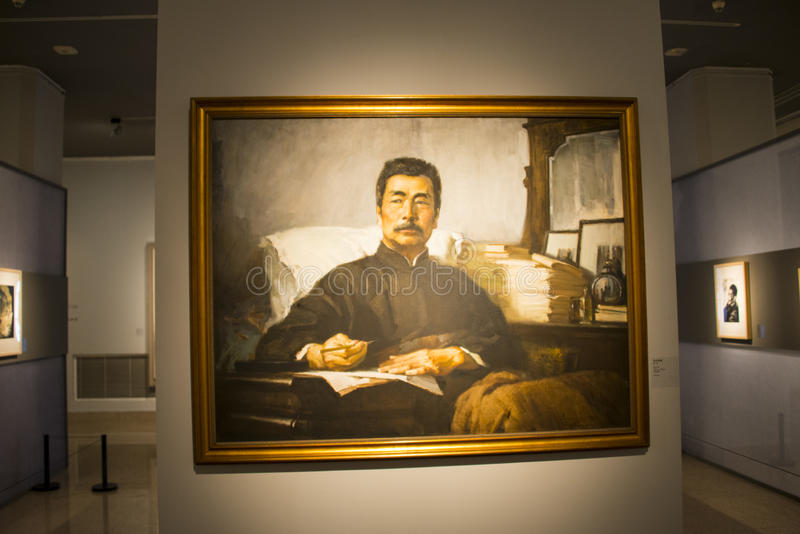 Asia China, Beijing, China Art Museum, indoor exhibition hall,Lu Xun theme art exhibition,. Asia China, Beijing, China Art Museum, indoor exhibition hall stock photos