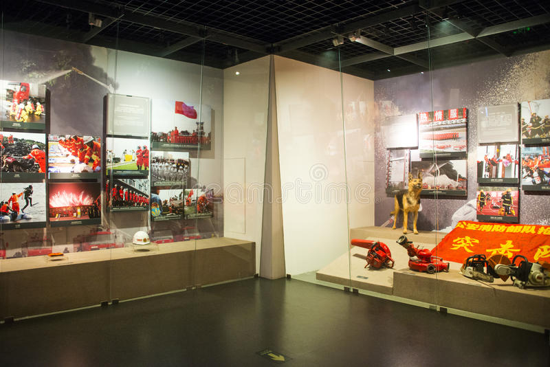 Asia China, Beijing, Fire Museum, indoor exhibition hall. AChina and Asia, Beijing, Fire Museum, exhibition room, lobby, exhibition hall of ancient, modern royalty free stock image