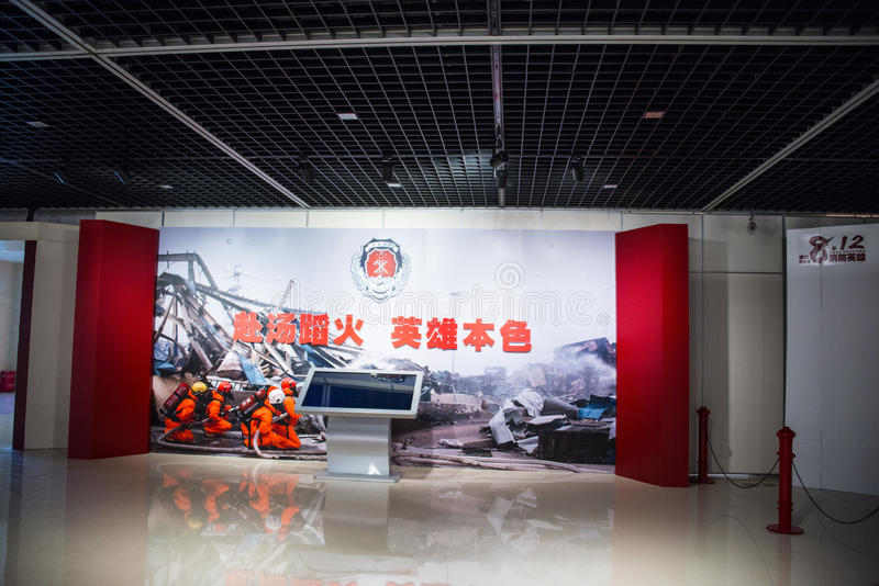Asia China, Beijing, Fire Museum, indoor exhibition hall. China and Asia, Beijing, Fire Museum, exhibition room, lobby, exhibition hall of ancient, modern stock photo