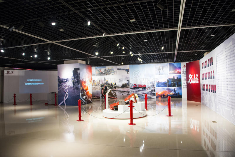 Asia China, Beijing, Fire Museum, indoor exhibition hall. China and Asia, Beijing, Fire Museum, exhibition room, lobby, exhibition hall of ancient, modern stock images
