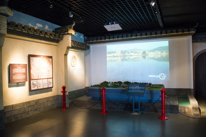 Asia China, Beijing, Fire Museum, indoor exhibition hall. China and Asia, Beijing, Fire Museum, exhibition room, lobby, exhibition hall of ancient, modern stock photos
