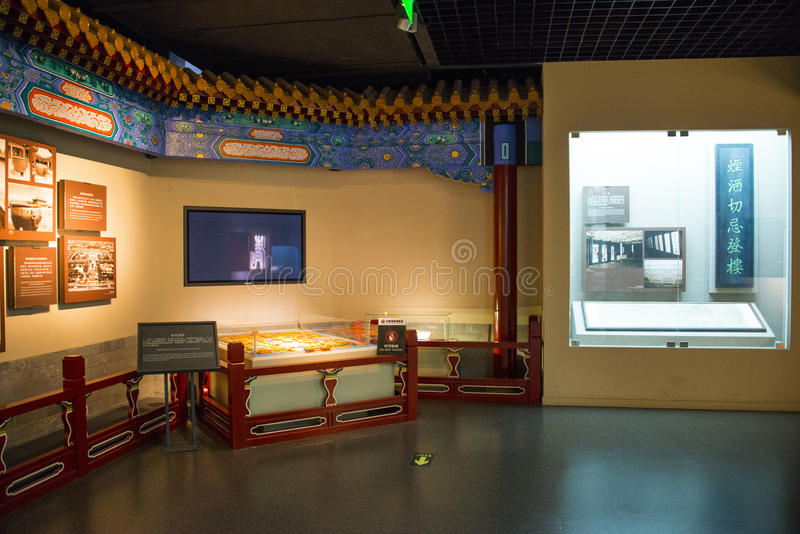 Asia China, Beijing, Fire Museum, indoor exhibition hall. China and Asia, Beijing, Fire Museum, exhibition room, lobby, exhibition hall of ancient, modern stock photography