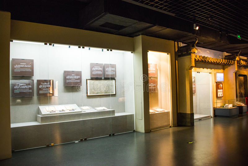 Asia China, Beijing, Fire Museum, indoor exhibition hall. China and Asia, Beijing, Fire Museum, exhibition room, lobby, exhibition hall of ancient, modern royalty free stock photo