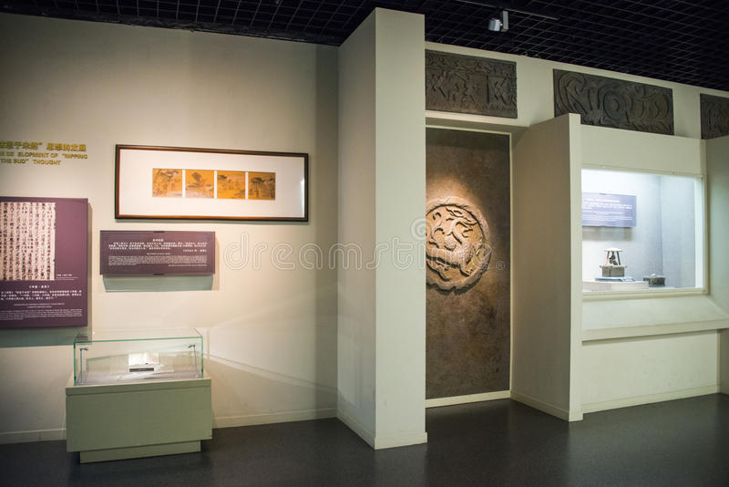 Asia China, Beijing, Fire Museum, indoor exhibition hall. China and Asia, Beijing, Fire Museum, exhibition room, lobby, exhibition hall of ancient, modern royalty free stock photos