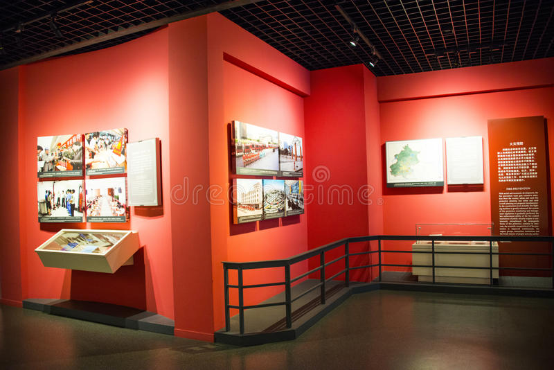 Asia China, Beijing, Fire Museum, indoor exhibition hall. China and Asia, Beijing, Fire Museum, exhibition room, lobby, exhibition hall of ancient, modern royalty free stock images