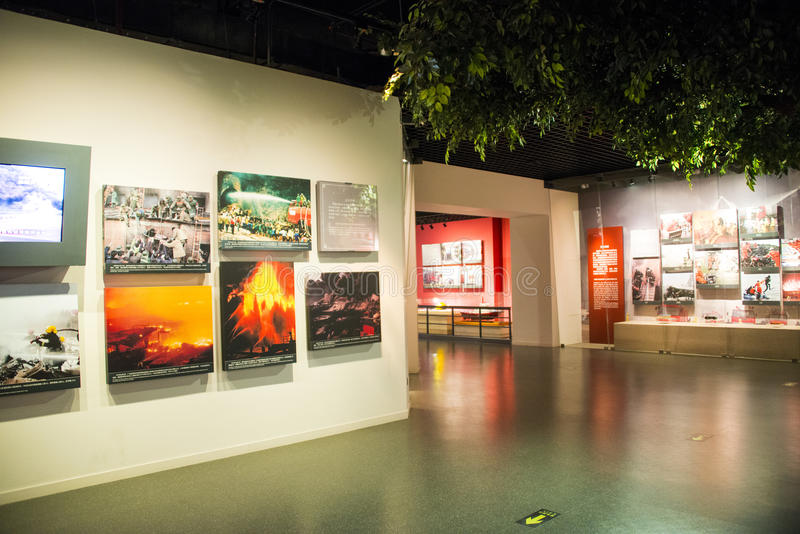 Asia China, Beijing, Fire Museum, indoor exhibition hall. China and Asia, Beijing, Fire Museum, exhibition room, lobby, exhibition hall of ancient, modern royalty free stock image