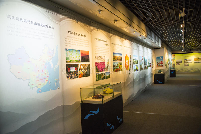 Asia China, Beijing, geological museum, indoor exhibition hall. China, Beijing, geological museum, geological museum, is a collection of scientific stock photo