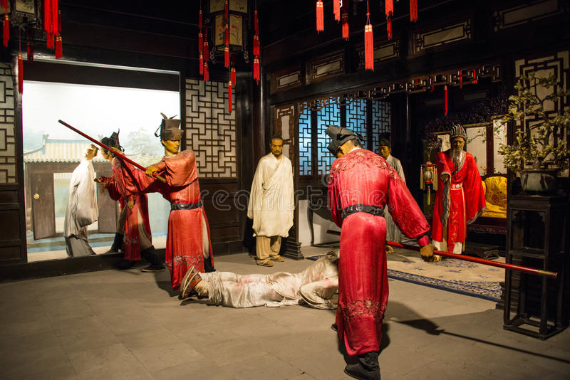Asia China, Beijing Minghuang waxwork Palace,Historical and cultural landscape of the Ming Dynasty in China. Beijing Ming Tomb Minghuang waxwork palace, is stock photo
