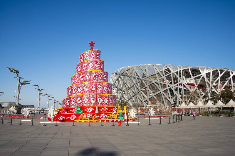 Asia China, Beijing, Olympic Park, landscape architecture. Asia China, Beijing, Olympic Park, city garden, landscape architecture, Christmas tree, modern royalty free stock photography
