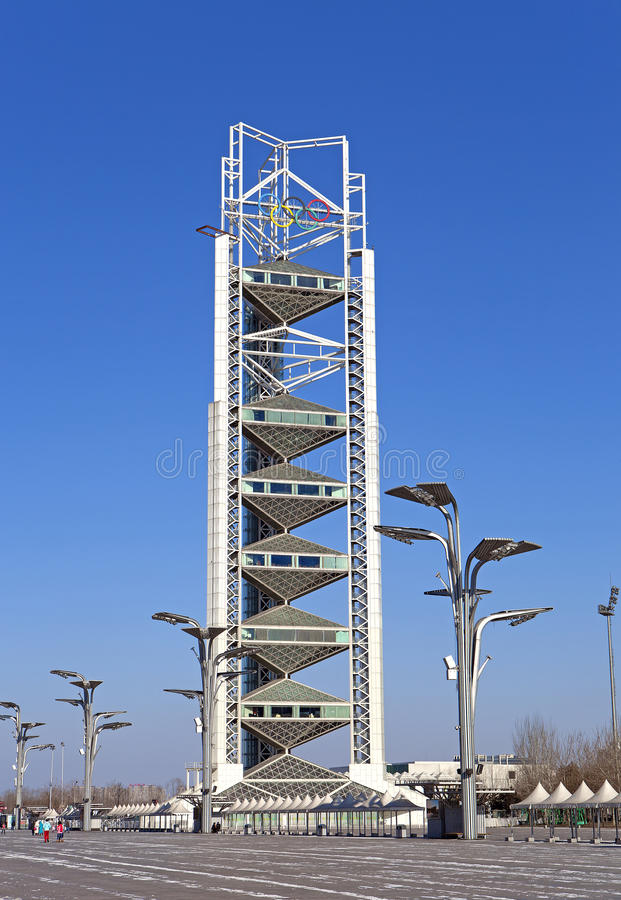 Asia China, Beijing, Olympic Park, Landscape architecture, linglong tower appearance stock image