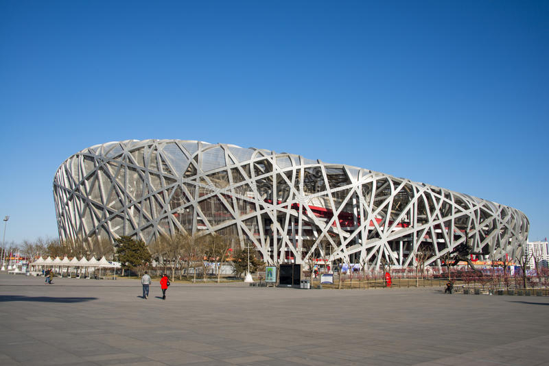 Asia China, Beijing, Olympic Park, The National Stadium. Asia China, Beijing, Olympic Park,Landscape architecture, the appearance of the National Stadium royalty free stock images