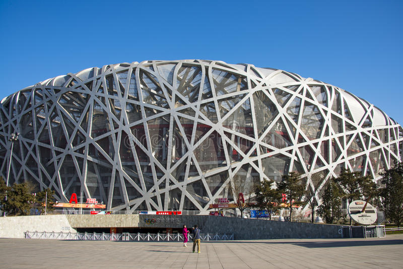 Asia China, Beijing, Olympic Park, The National Stadium. Asia China, Beijing, Olympic Park,Landscape architecture, the appearance of the National Stadium stock photo