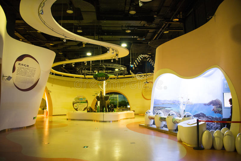 Asia China, Beijing, science and technology museum, indoor exhibition hall,. Asia China, Beijing, science and technology museum, modern building, indoor stock photo