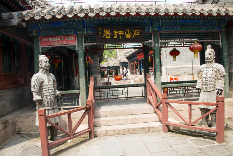 Asia China, Pekín, la Gran Muralla Juyongguan, la oficina administrativa de la familia del Cao imagen de archivo