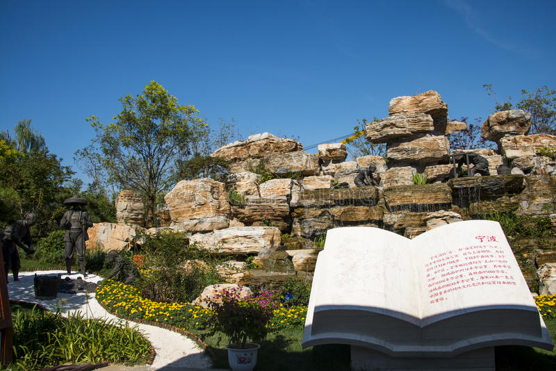 Asia China, Wuqing, Tianjin, Green Expo,Park landscape layout, stone book, rockery royalty free stock image