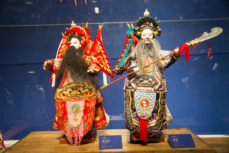 Download Asia Chinese Beijing Chinese Art Museum Indoor Exhibition Hall? Puppet? & Asia Chinese Beijing Chinese Art Museum Indoor Exhibition Hall ...