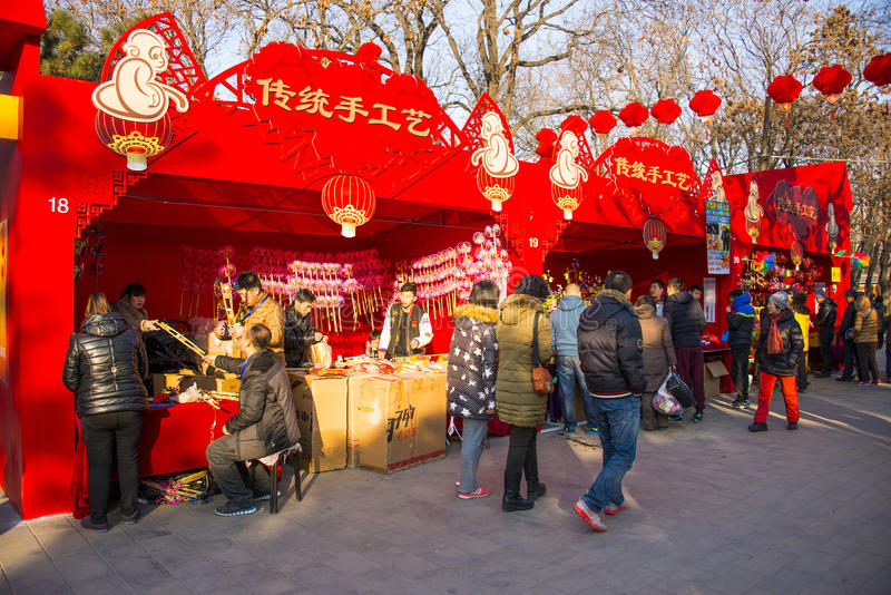 Asia Chinese, Beijing Ditan Park, the Spring Festival Temple Fair. China and Asia, Beijing, Ditan Park, temple fair during the Spring Festival, the temple is royalty free stock image