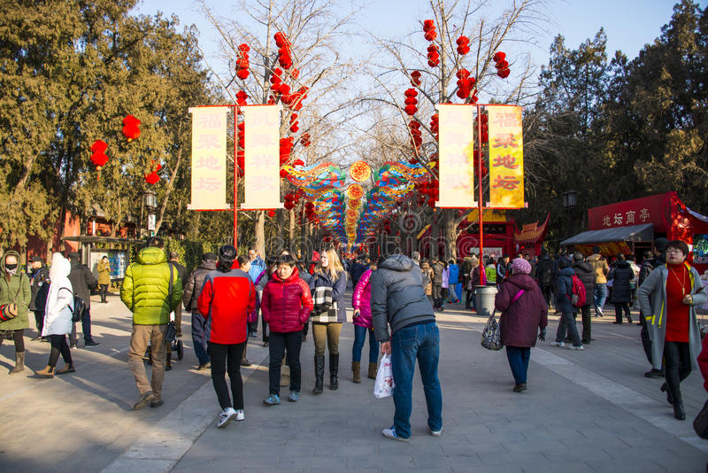 Asia Chinese, Beijing Ditan Park, the Spring Festival Temple Fair. China and Asia, Beijing, Ditan Park, temple fair during the Spring Festival, the temple is stock photos