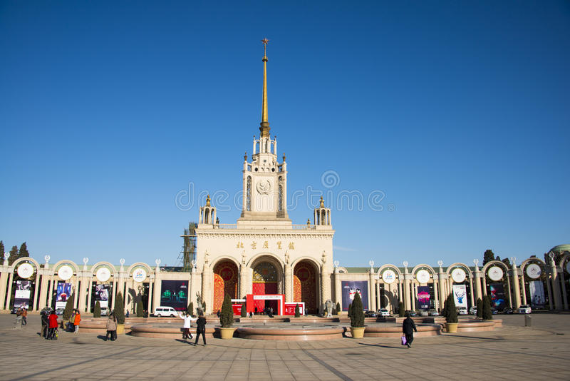 Asia Chinese, Beijing exhibition hall, modern architectural appearance,. Russian style building, the first Beijing comprehensive exhibition hall stock image