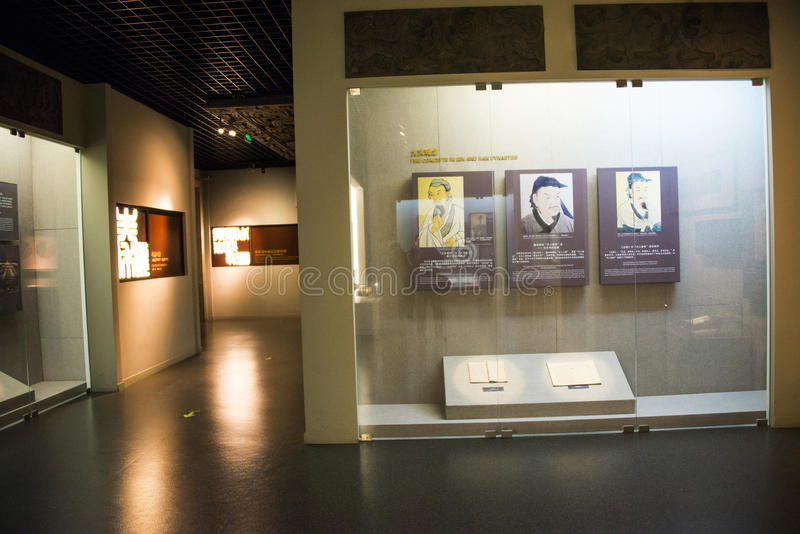 Asia Chinese, Beijing, museum, indoor Showcase. China and Asia, Beijing, Fire Museum, exhibition room, lobby, exhibition hall of ancient, modern exhibition hall stock image
