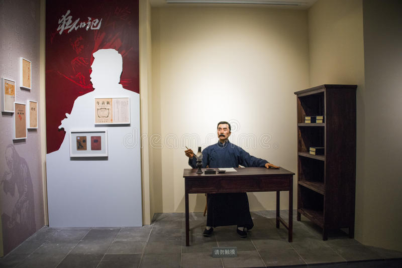 Asia Chinese, Beijing, National Museum, the modern culture of celebrity wax, Lu Xun. China and Asia, Beijing, National Museum, modern architecture, indoor stock photo
