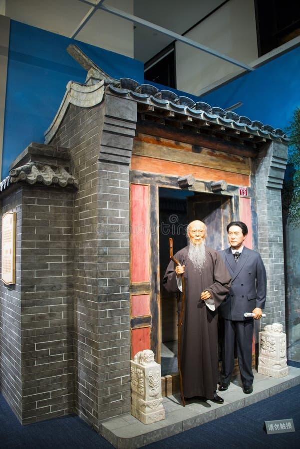 Asia Chinese, Beijing, National Museum, the modern culture of celebrity wax, Xu Beihong, Qi Baishi. China and Asia, Beijing, National Museum, modern architecture stock photo