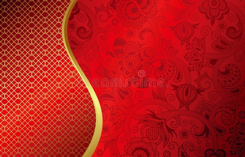 Asia Wedding Invites Royalty Free Stock Photos