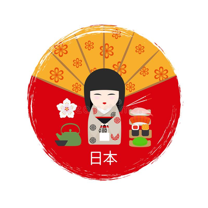 Asian banner with japanese Kokeshi Doll, fan and sushi vector. Text - Japan royalty free illustration