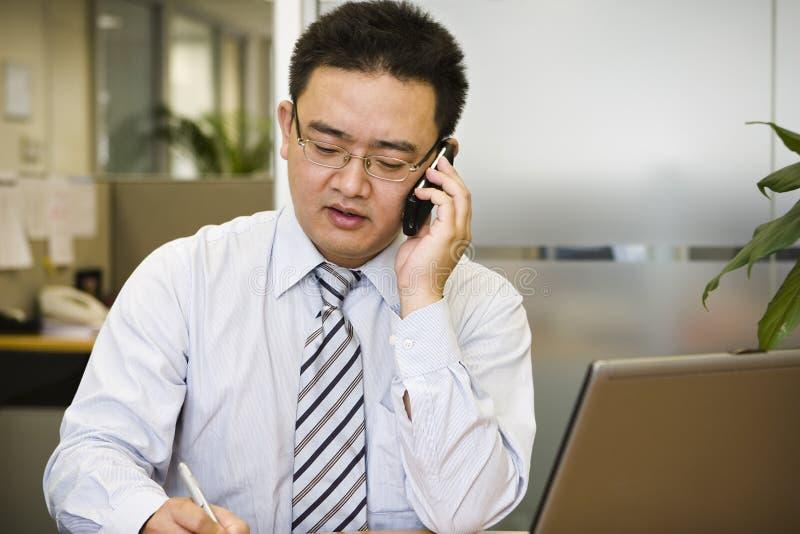 Asian business executive royalty free stock photo