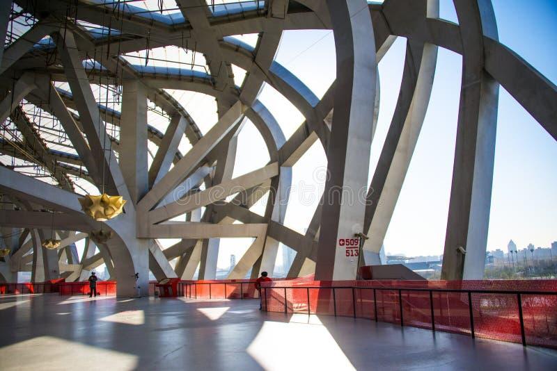 Asian China, Beijing, National Stadium, interior steel structure stock photo