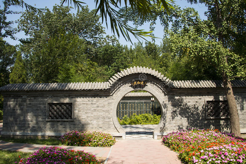 Asian Chinese, Beijing, Ditan Park, health park, circular door,. Asian Chinese, Beijing, Ditan Park, health garden, traditional Chinese medicine health cultural stock photography