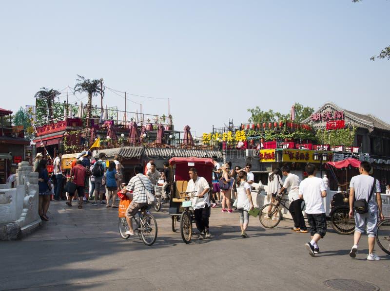Asian Chinese, Beijing, Shichahai, yin ding Bridge royalty free stock image