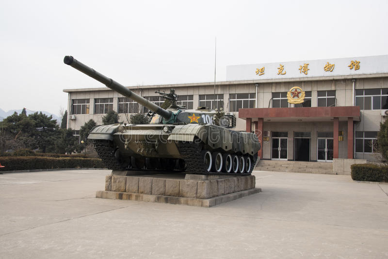 Asian Chinese, Beijing, Tank Museum royalty free stock photography