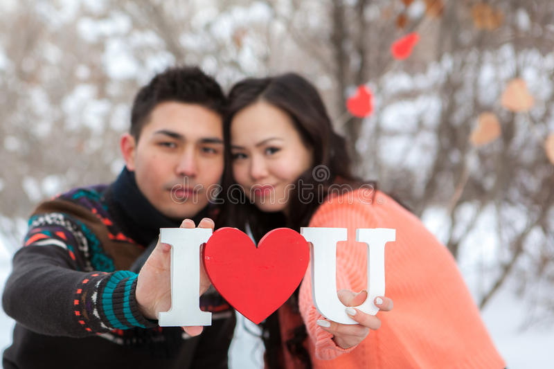 Asian Couple In Love Stock Photo
