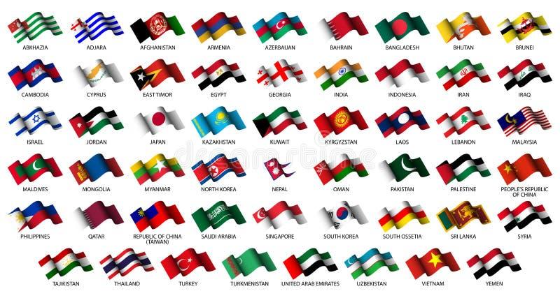 Asian flags vector illustration