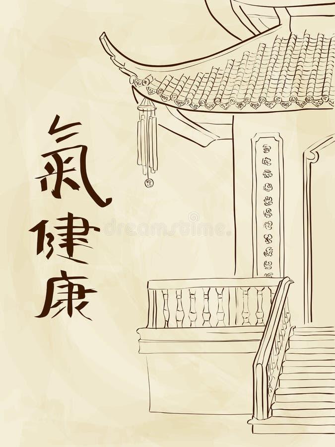 Asian house stock illustration