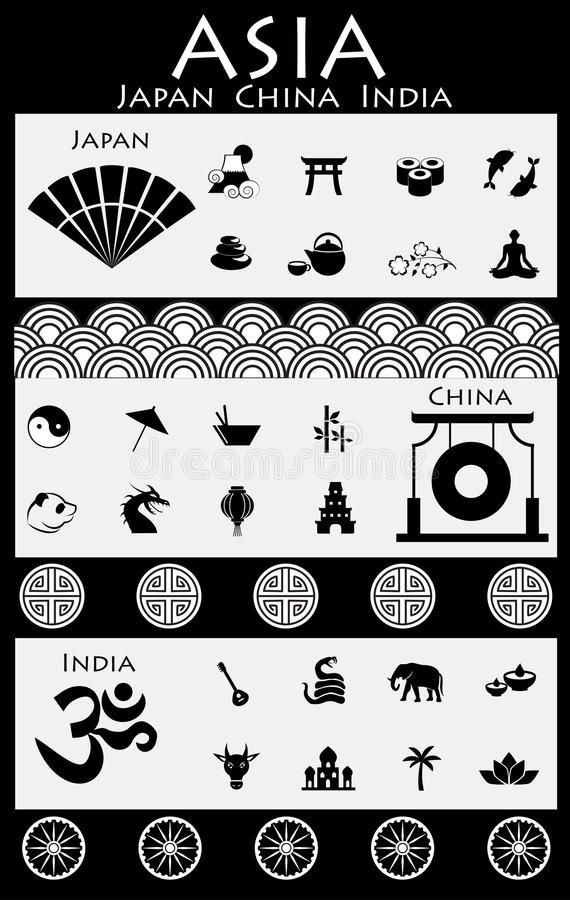 Asian Icons On White Background Stock Vector Illustration Of