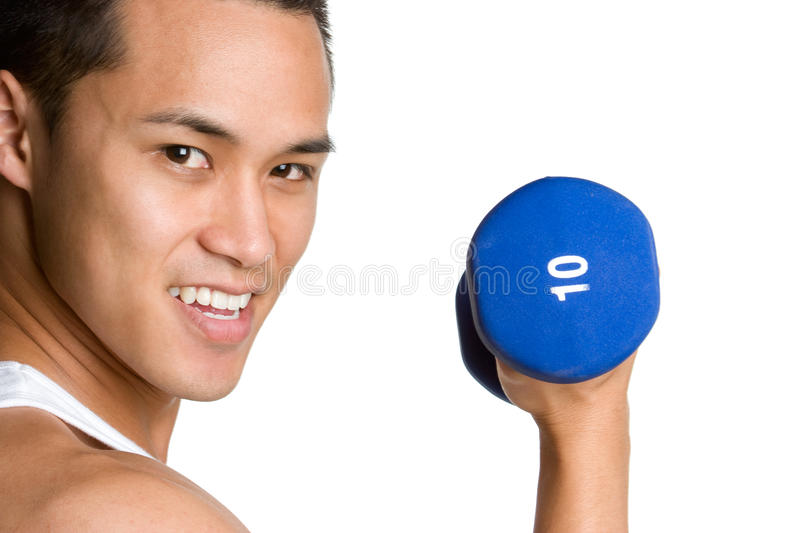 Download Asian Lifting Weights stock photo. Image of japanese, smile - 9646692