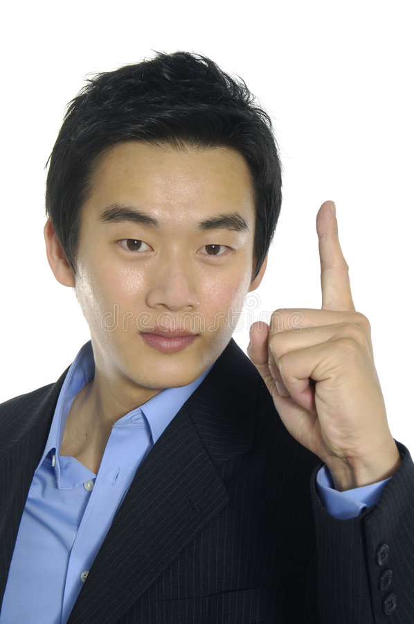 Free Asian Man Stock Images - 8291314