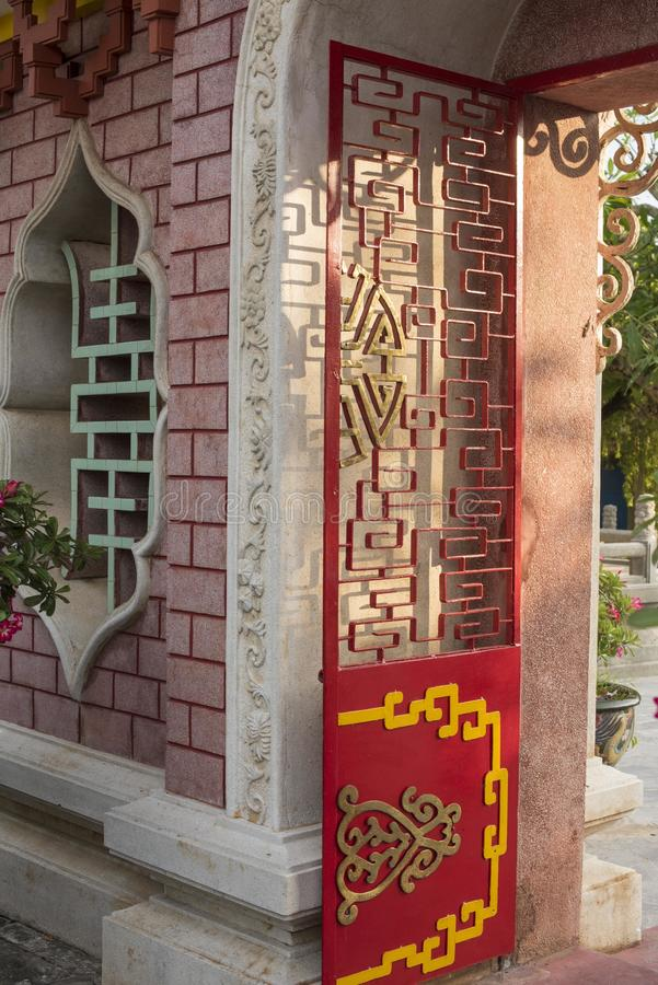 Download Asian Temple Architectural Detail Stock Photo