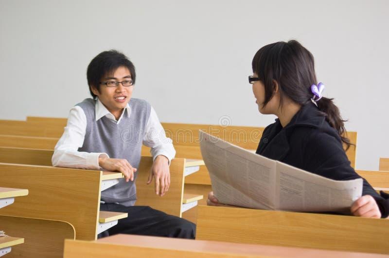 Asian university students stock image