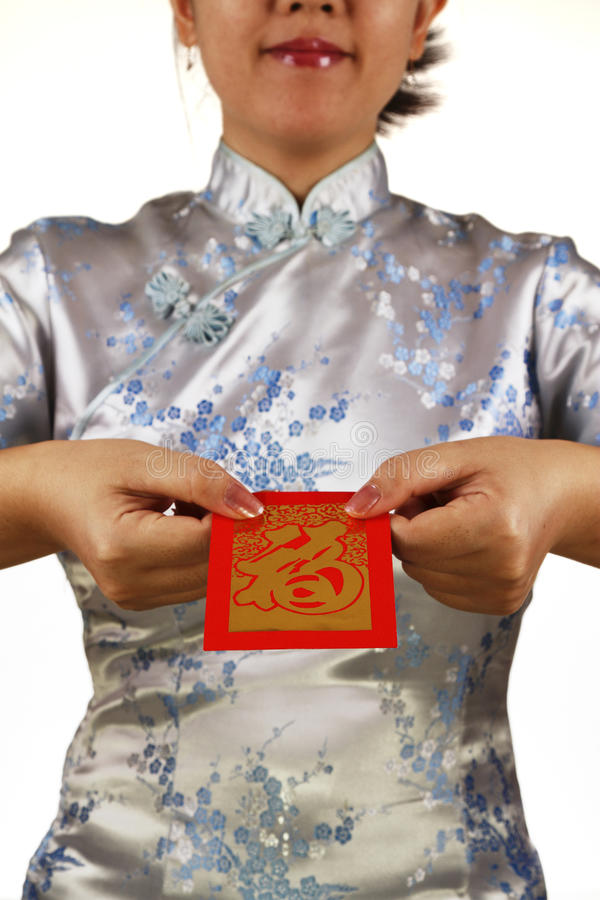 Download Asian Woman Holding Red Money Packet Or Ang Pow Stock Image - Image: 12742935