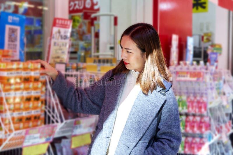 Asian Women shopping at the supermarket royalty free stock photo