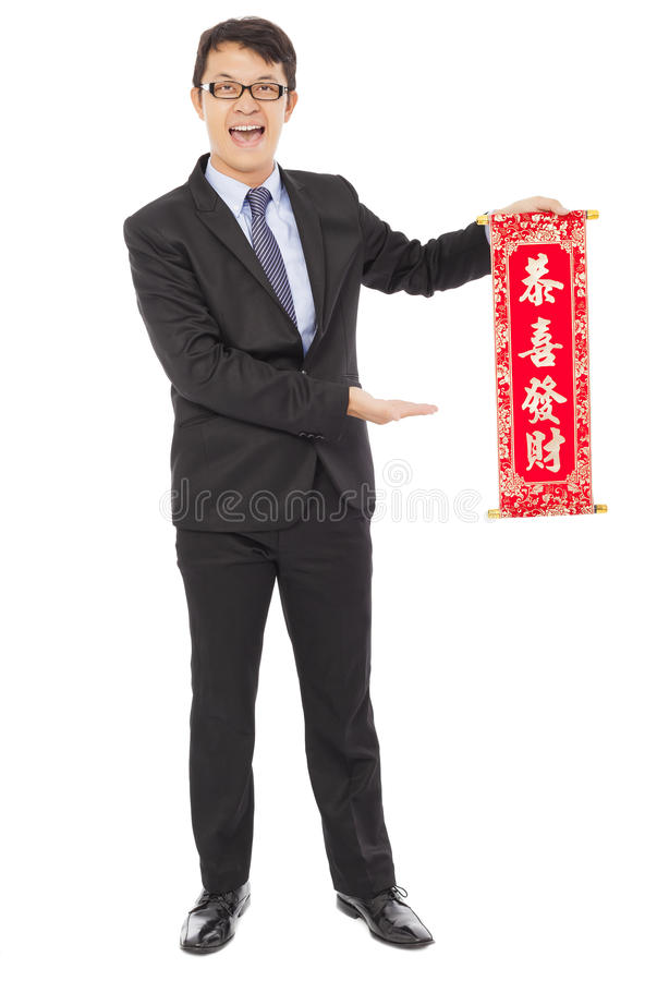 Asian young businessman holding a congratulations reel. happy n. Ew year blessings royalty free stock photography