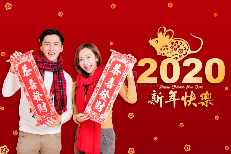 Asian young couple celebrating for chinese new year. chinese text happy new year 2020.  stock photos