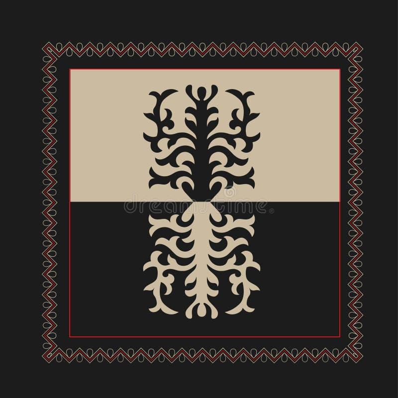 Asiat verziert Sammlung Historisch Ornamental des Nomadenvolks stock abbildung