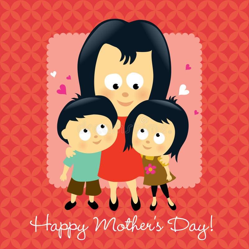 Asiatico felice di giorno della madre illustrazione di stock