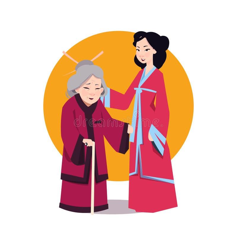 Asiatin zwei im japanischer Kimono-jungen Mädchen und in älterer Dame Wearing Traditional Dress vektor abbildung