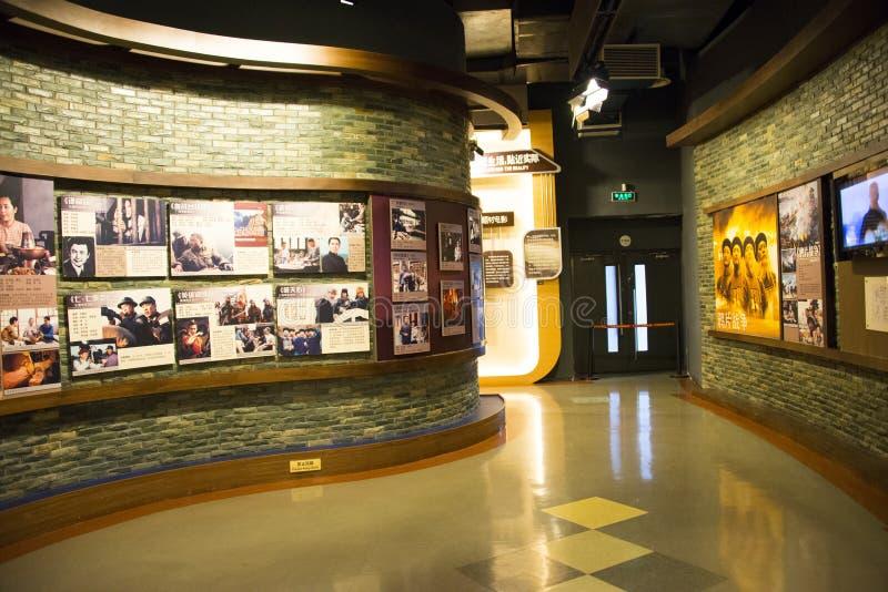 Asiatique Chine, Pékin, hall d'exposition national de ŒIndoor de ¼ de Museumï de film de la Chine, images libres de droits