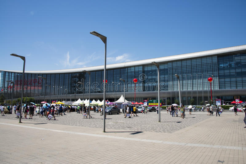 Asiatische chinesische, moderne Architektur, das nationale Konferenzzentrum stockfoto
